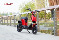 สกูตเตอร์ไฟฟ้า Xiaomi HIMO T1 วิ่งไกลสูงสุด 120 กม. ราคา 16,500 บาท