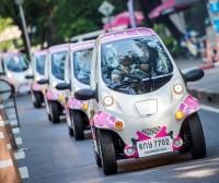 CU TOYOTA HA:MO บริการรถยนต์ไฟฟ้าขนาดเล็กในเมืองไทย